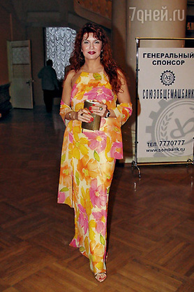 Вера Сотникова. 2004 г. Фото: photoxpress.ru